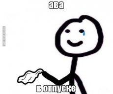 Саня Карюковец